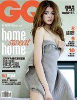 GQ 2010-sep cover
