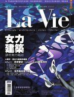 LaVie2011 cover-TEST